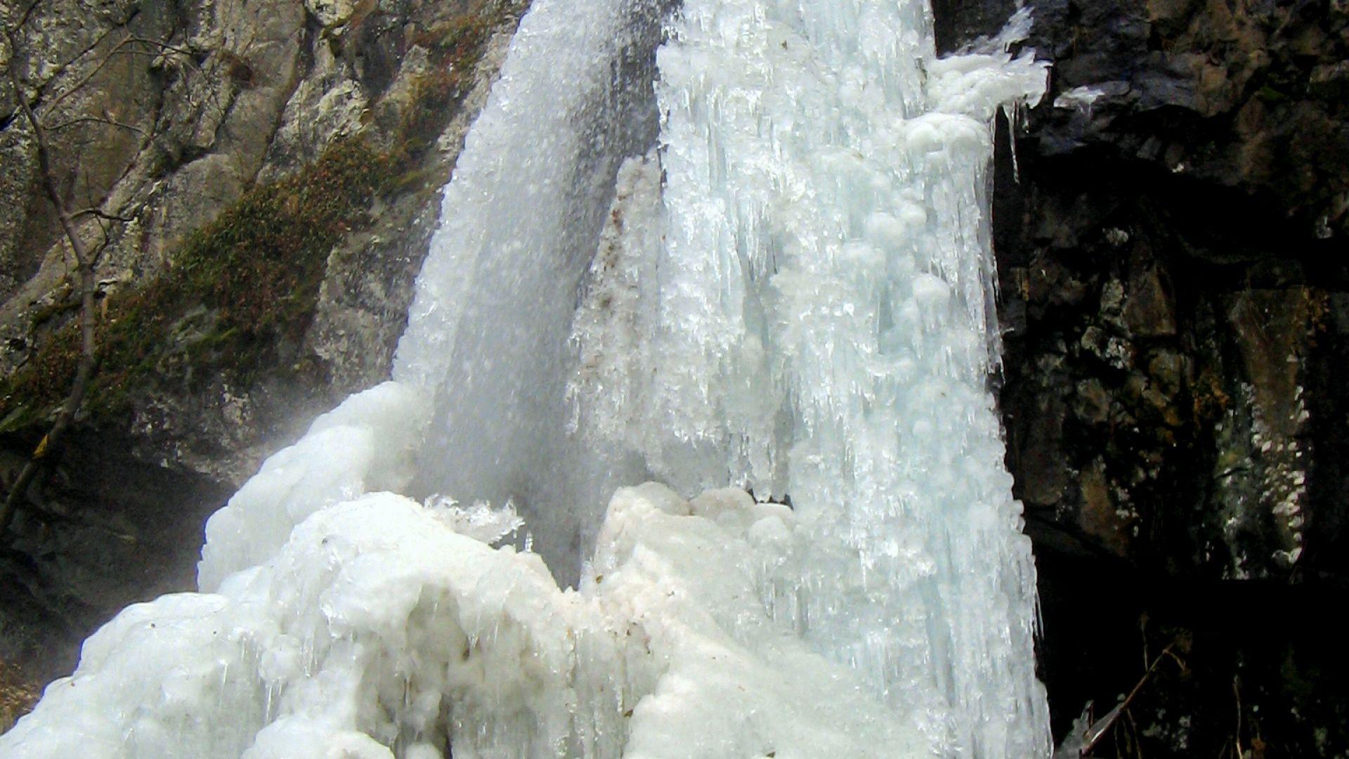 Снимка: Спасиха пострадал англичанин при Боянския водопад