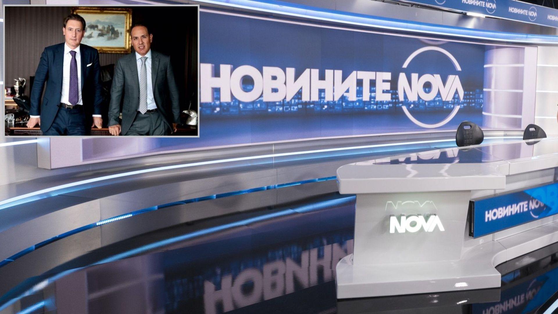 КЗК разреши сделката за Нова телевизия