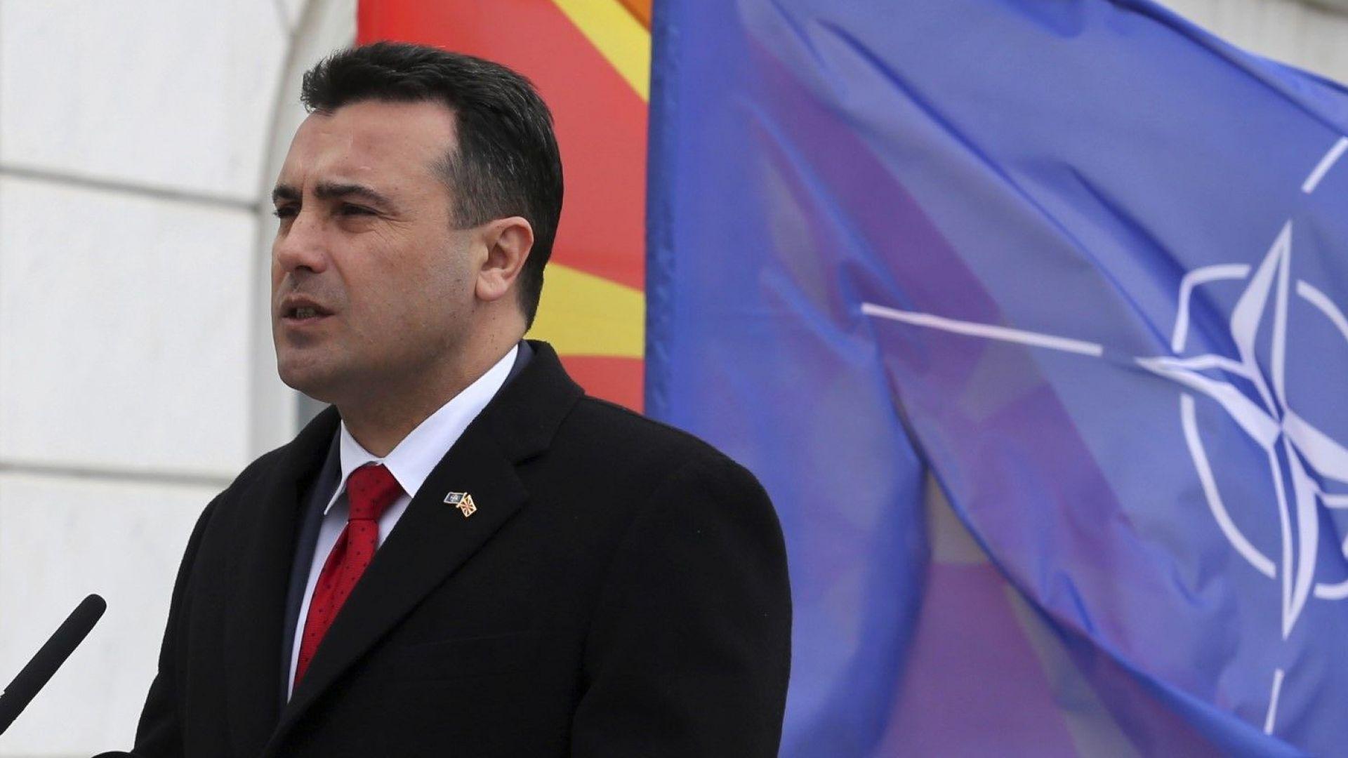 Снимка: Скандал и оставки в Скопие след затворническия бой с министрите на Груевски, ЕС осъди инцидента