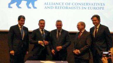 ВМРО стана член на Алианса на европейските консерватори и реформисти