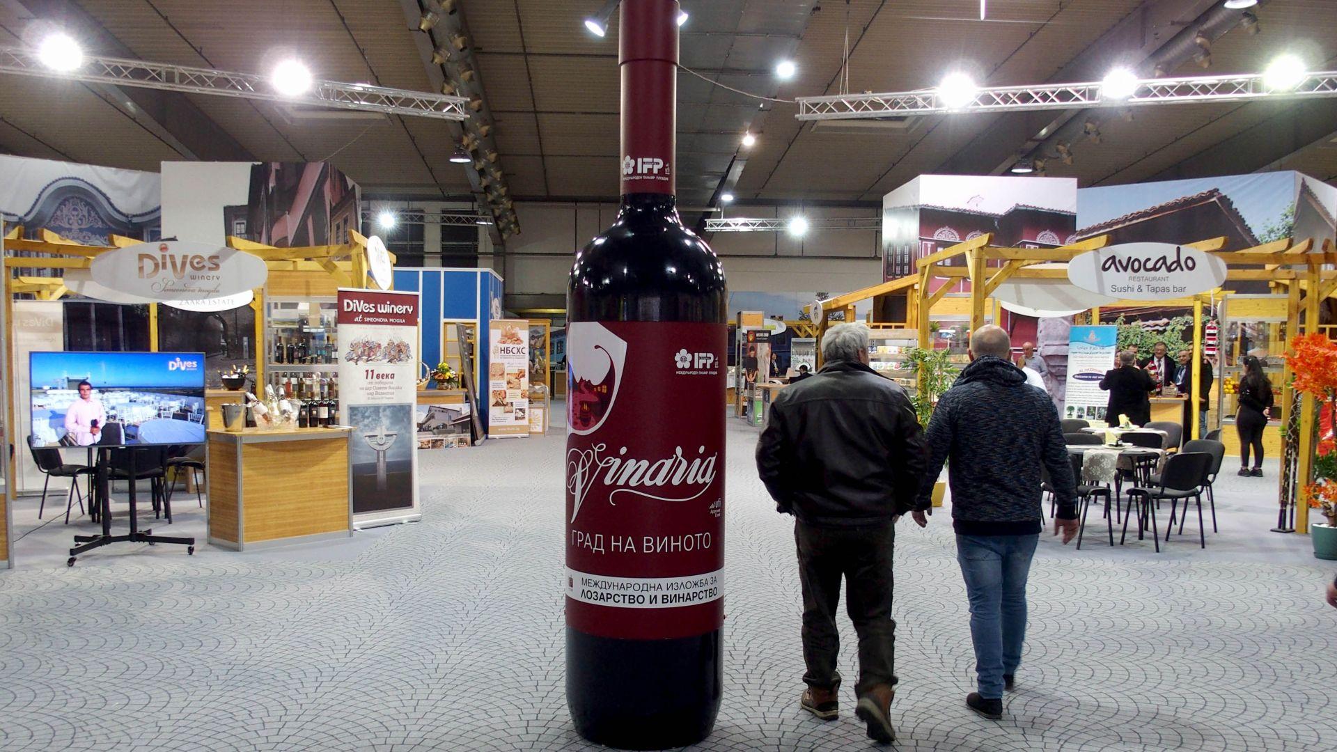 Снимка: Предлагат вино в глинена бутилка в чест на Пловдив'2019