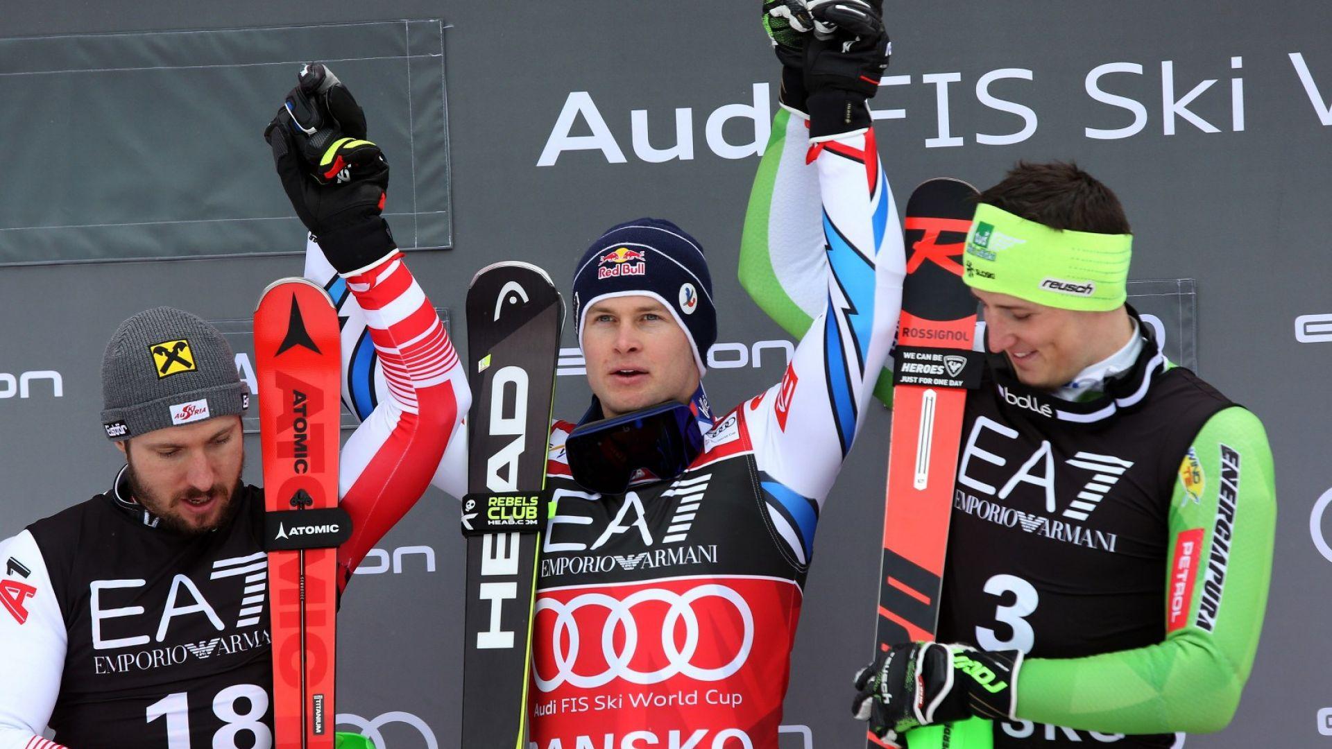 Французин стана победител в Банско и спечели малкия глобус