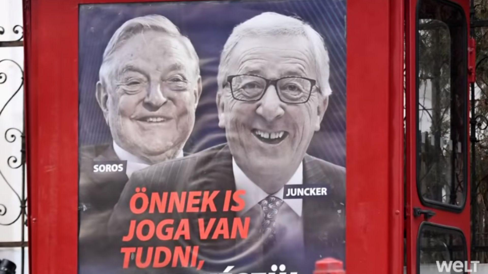 Снимка: Орбан обясни защо пусна плакати със своите противници Сорос и Юнкер