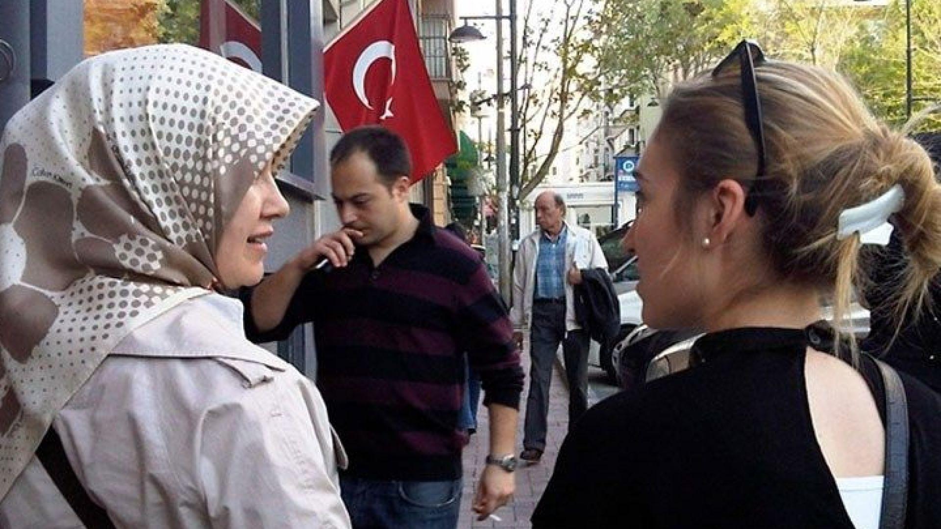 Снимка: Проучване: Жените в Турция са по-щастливи от мъжете