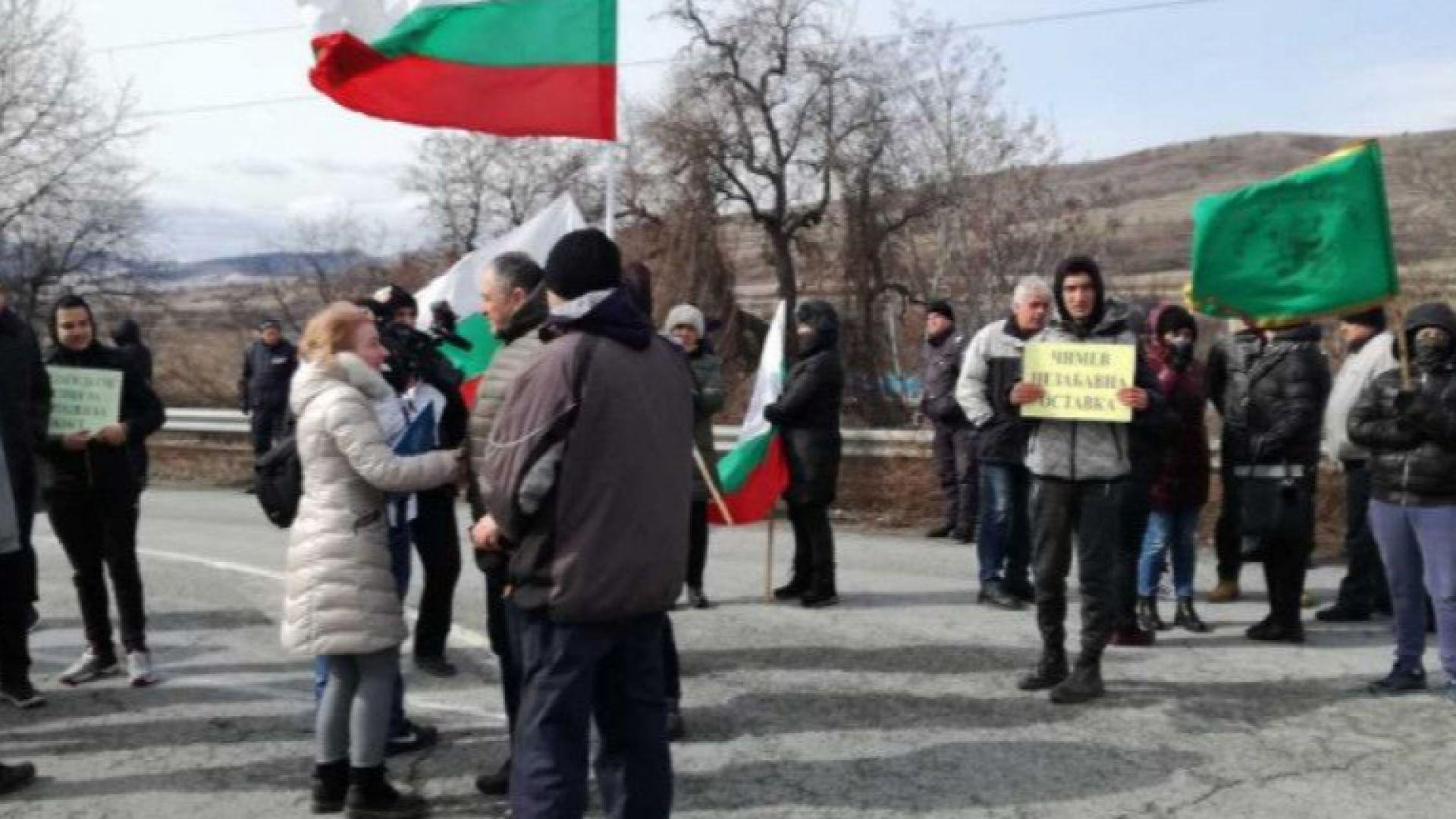 Протестиращи от Джерман блокираха Е-79