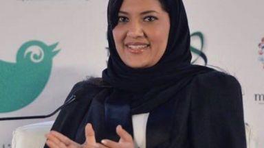 За първи път:  Саудитска Арабия назначи принцеса за посланик в САЩ