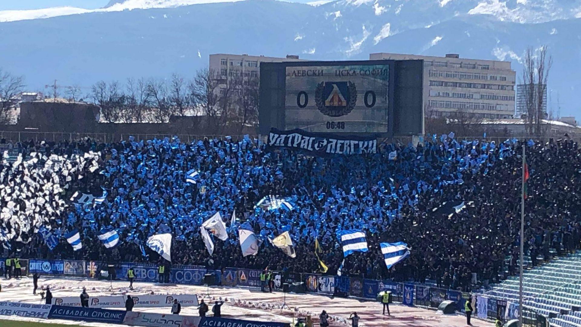 """""""Сините"""" привърженици поискаха среща с Бойко Борисов"""