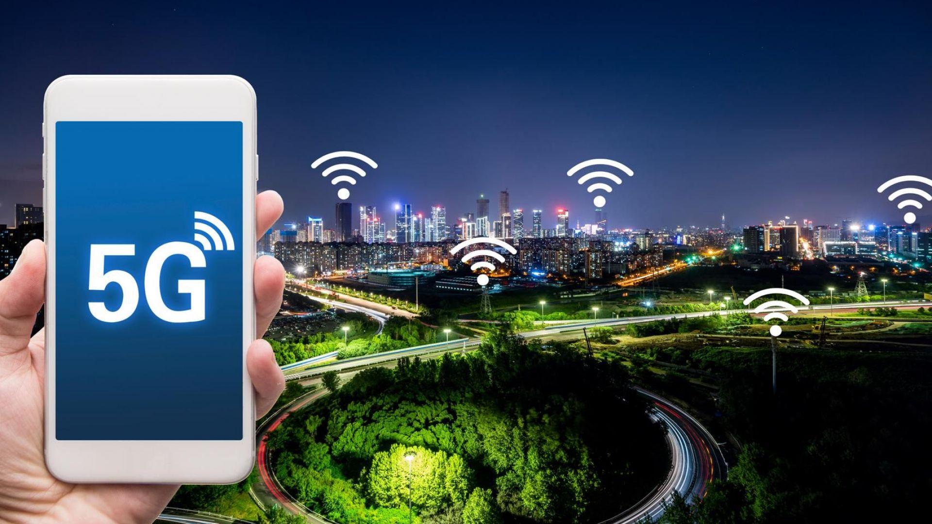 Корейски оператор пуска пълноценна 5G мрежа