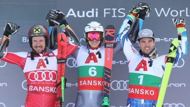 Банско остава в календара на алпийските ски за предстоящия сезон