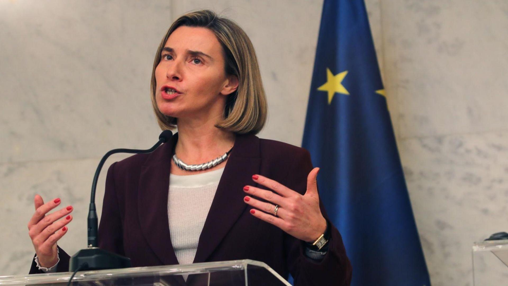 ЕС осъди използването на сила от режима на Мадуро