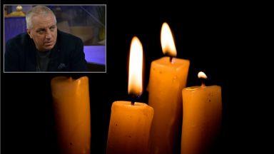 Почина собственикът на агенция Фокус