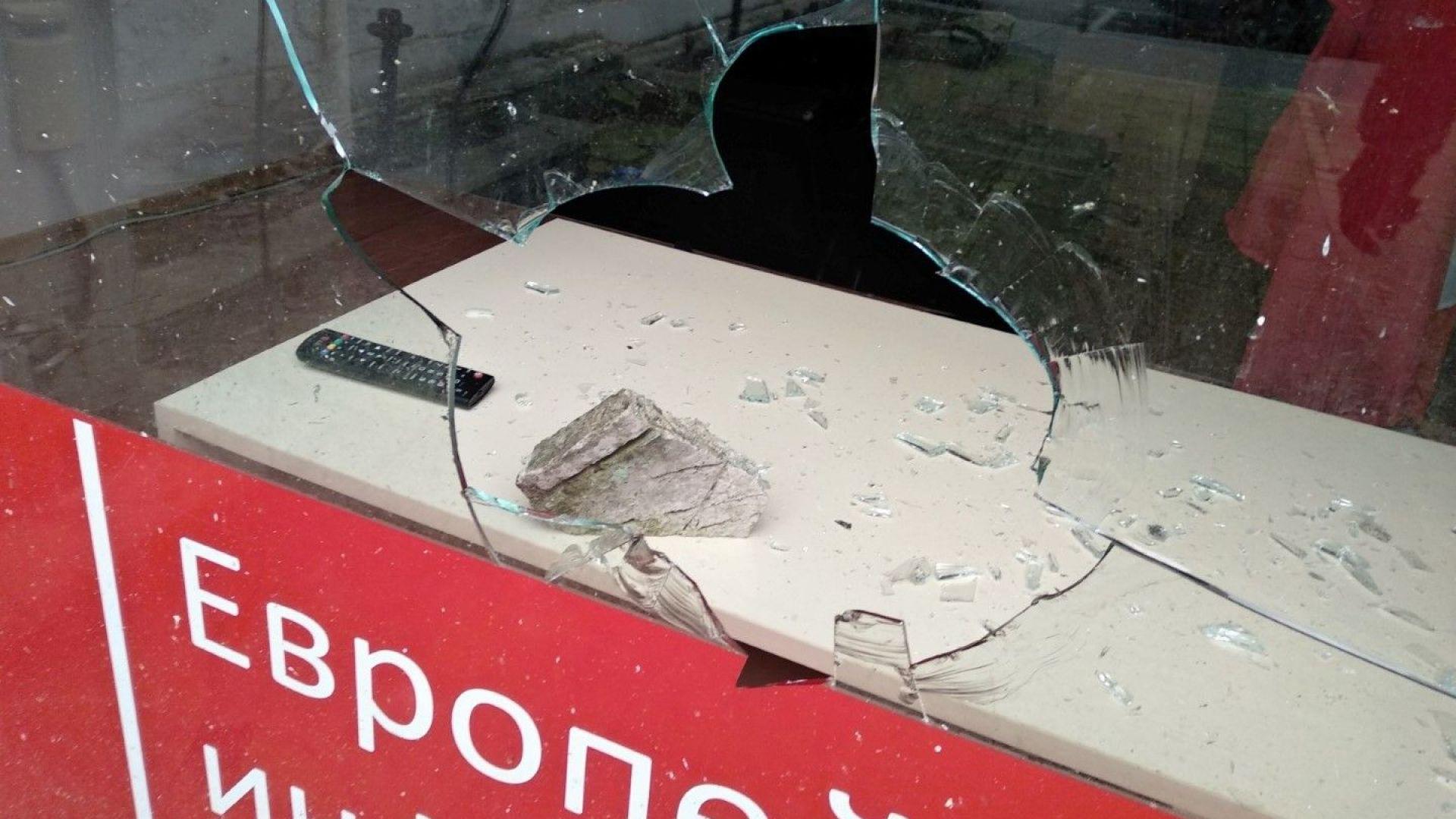 Посегнаха на бургаския офис на Делегацията на българските социалисти