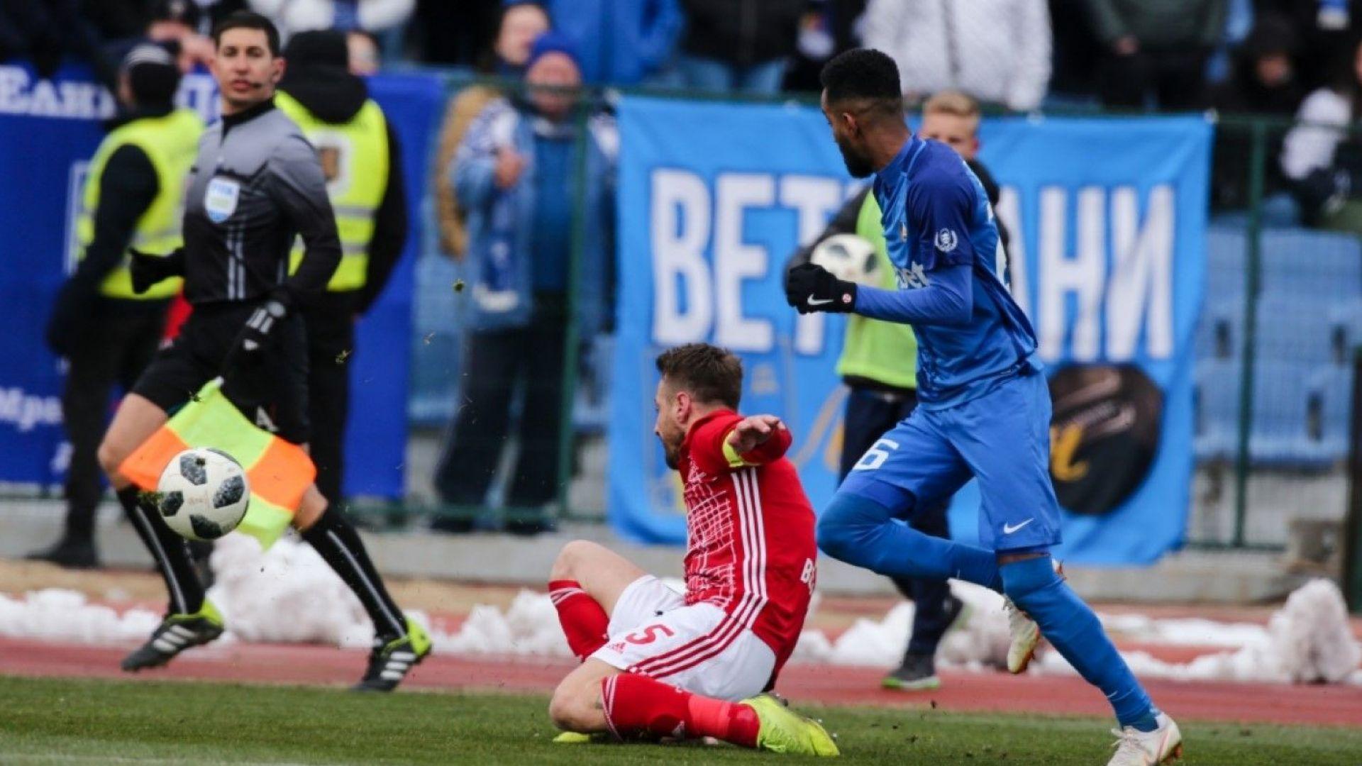 Левски и ЦСКА окапаха след дербито