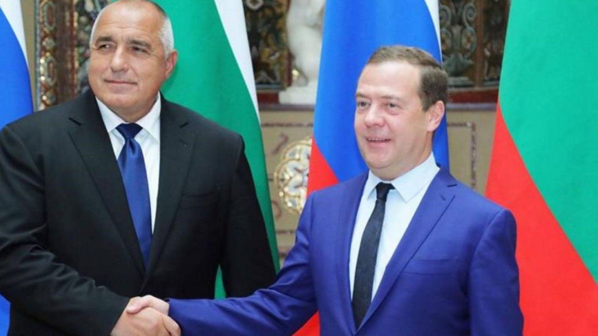 Бойко Борисов посреща Дмитрий Медведев в София на 4 и 5 март
