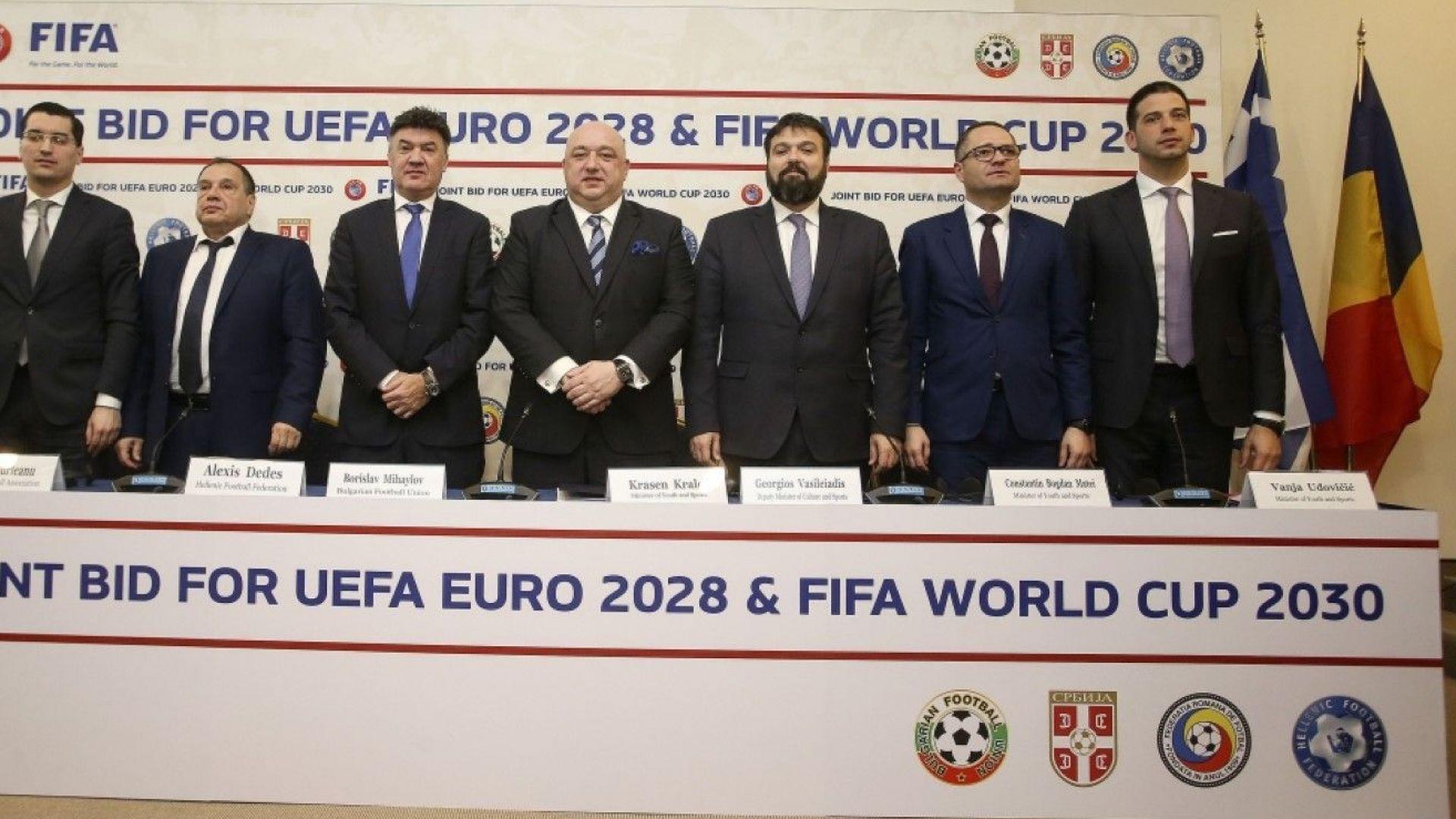 Михайлов след срещата за Мондиал 2030: Ние сме най-зле, нямаме един нормален стадион
