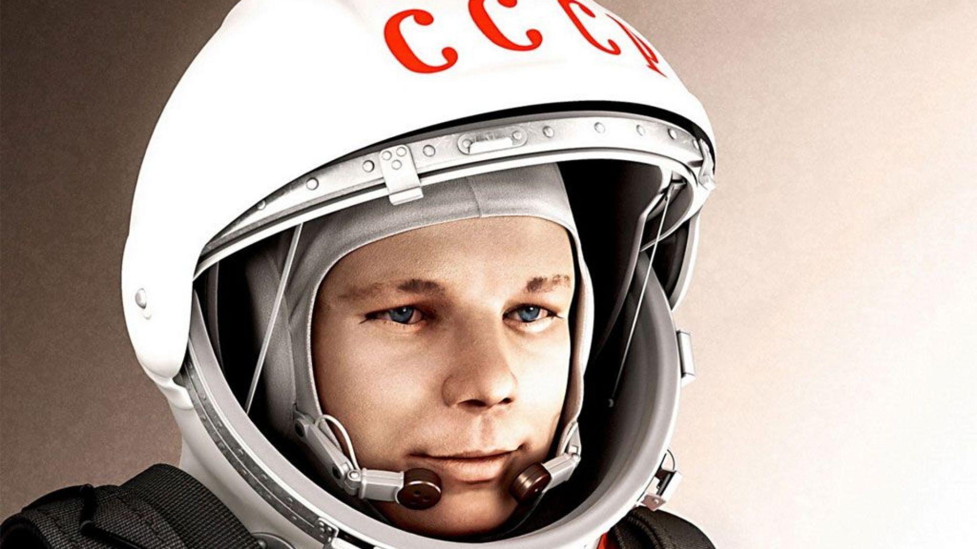 """Роскосмос"" праща двама туристи на полет около Земята по пътя на Гагарин"