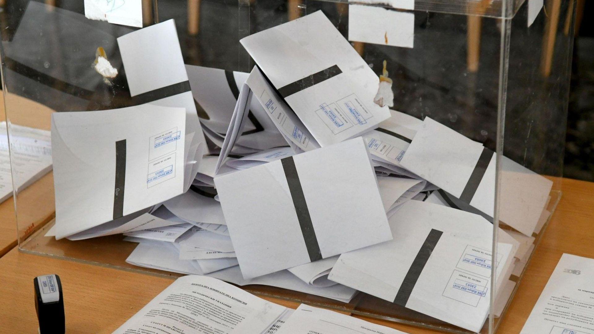 Ден за размисъл: не се допуска предизборна агитация
