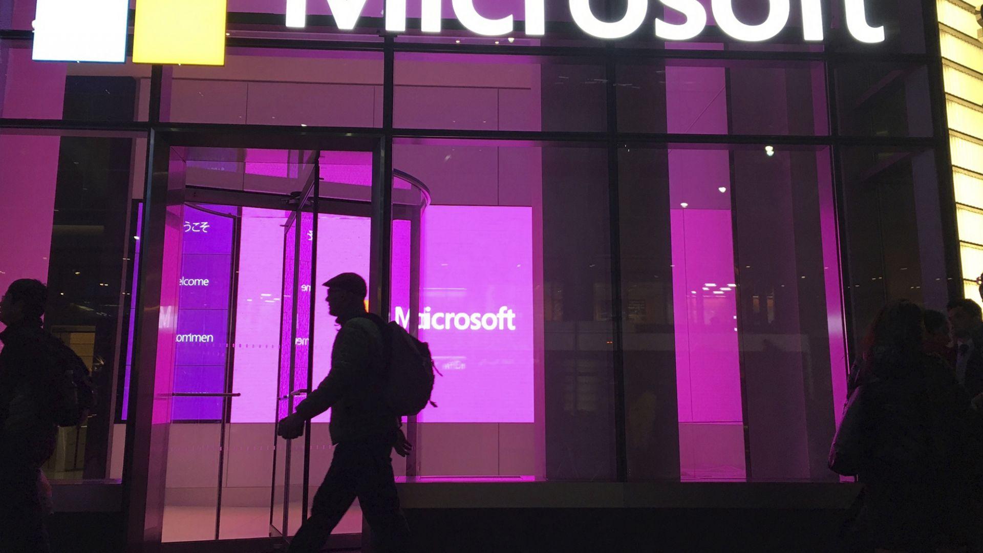 Служители на Microsoft протестират срещу сделка с Пентагона