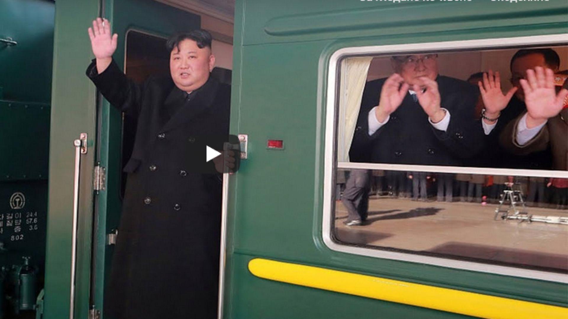 """Недостъпният брониран влак на """"Дебелия Ким"""" разбуни духовете в Китай"""