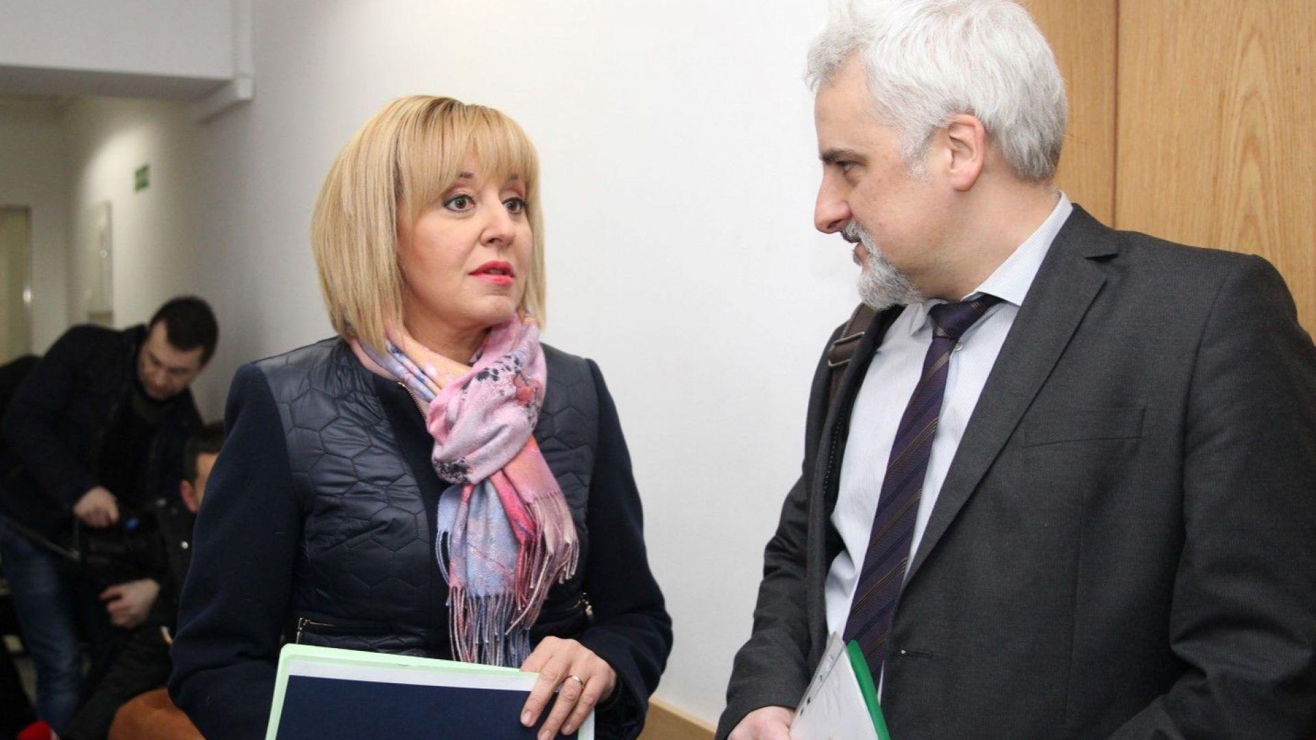 """Омбудсманът Мая Манолова осъди """"Топлофикация София"""""""