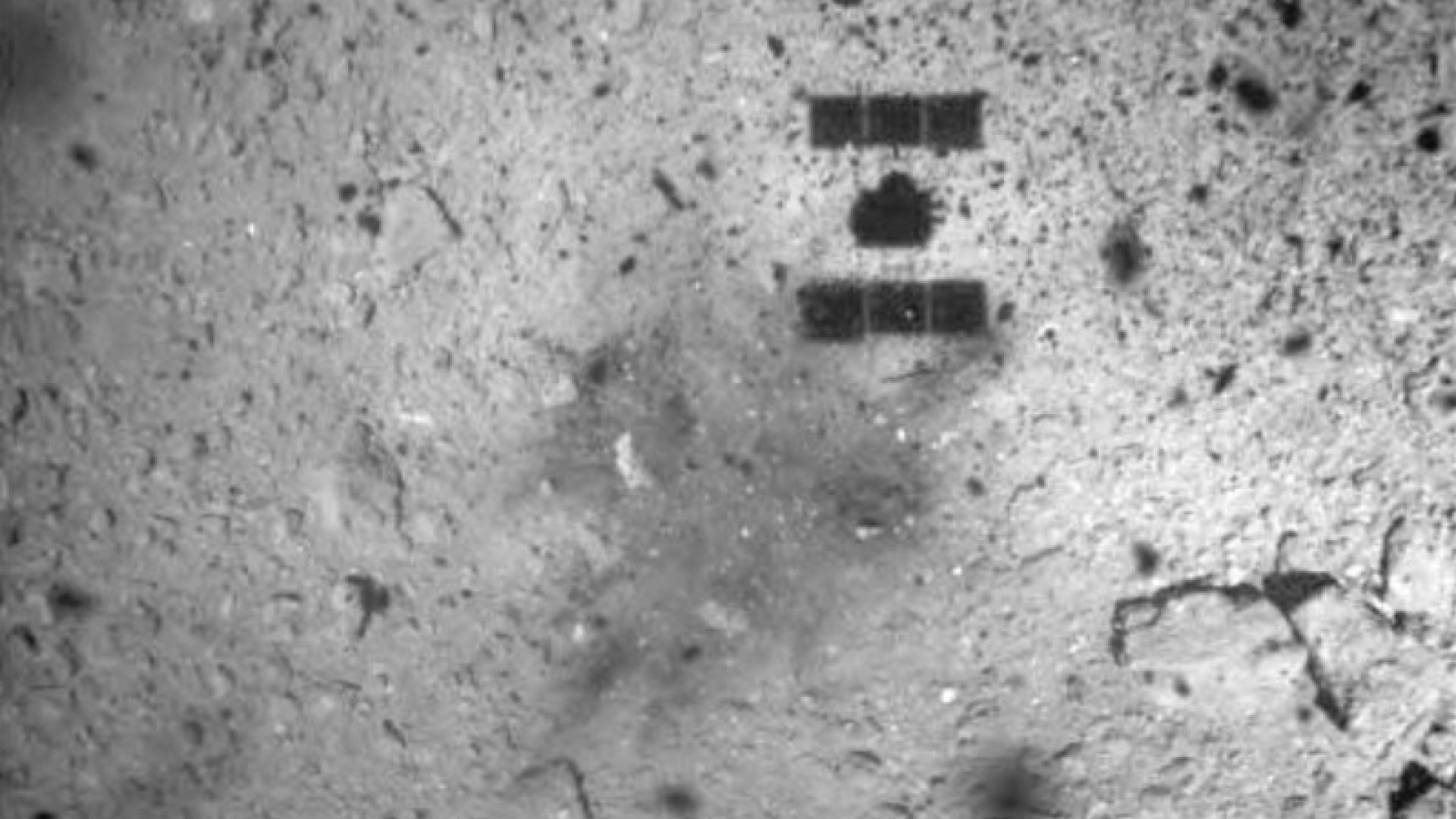 Ето къде Япония кацна върху астероид