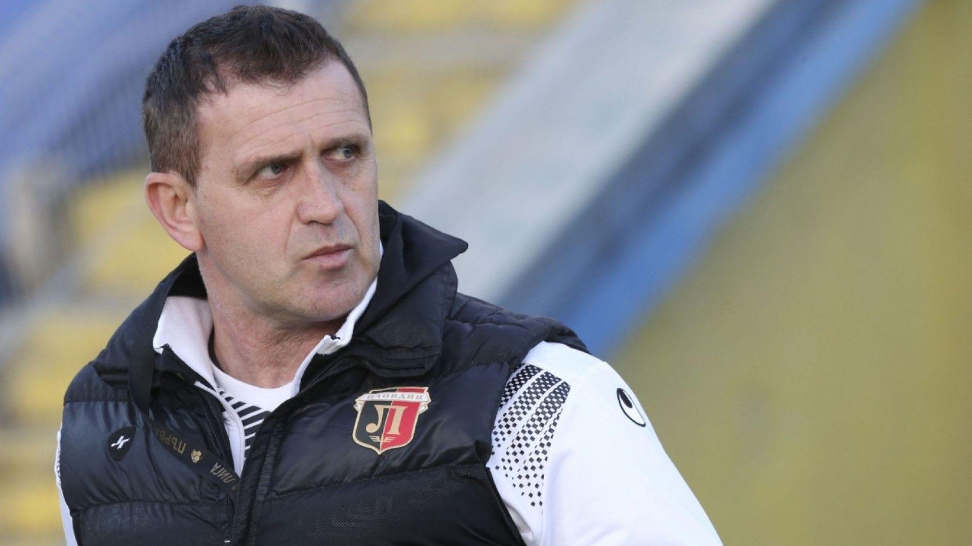 Треньорът на Локо (Пд) ще поеме ЦСКА