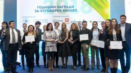 Връчиха годишните награди за отговорен бизнес