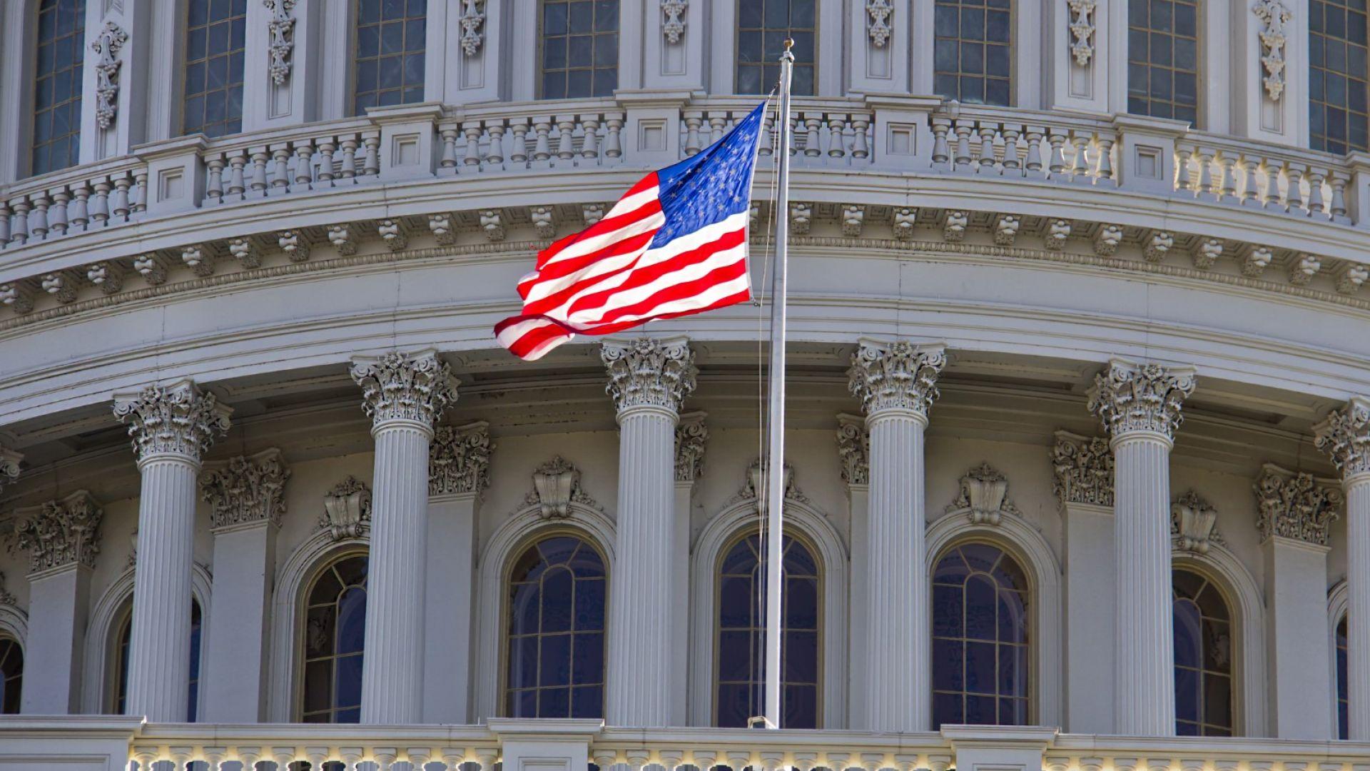 Законопроектът за нови санкции на САЩ срещу Русия е готов