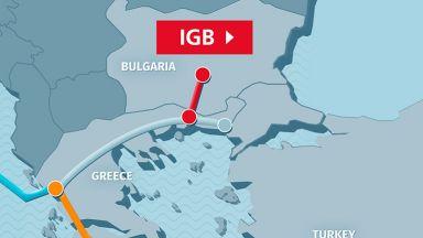 Избраха инженер-консултант за газовата връзка Гърция - България