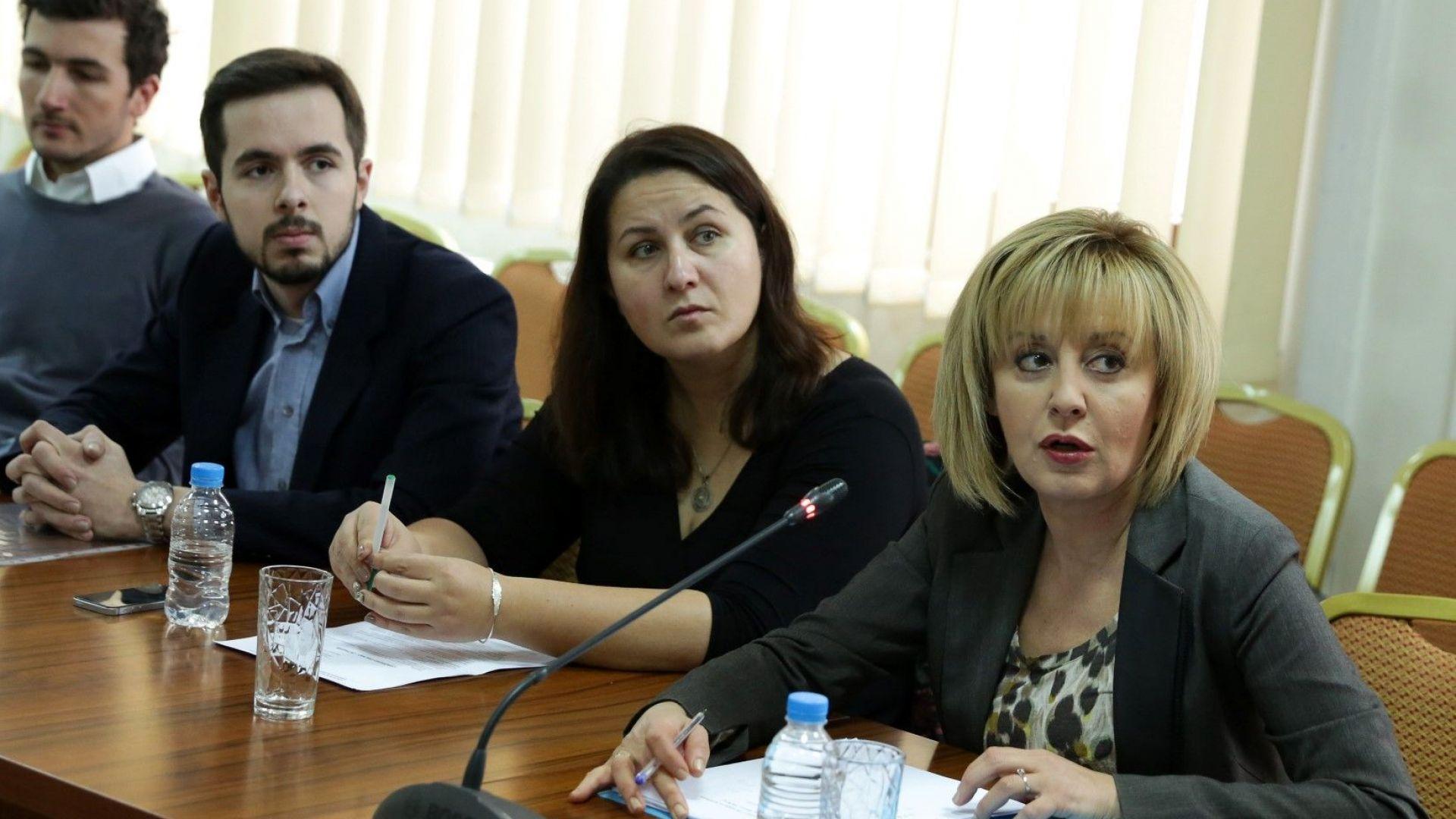 Българи в чужбина настояха за електронно дистанционно гласуване