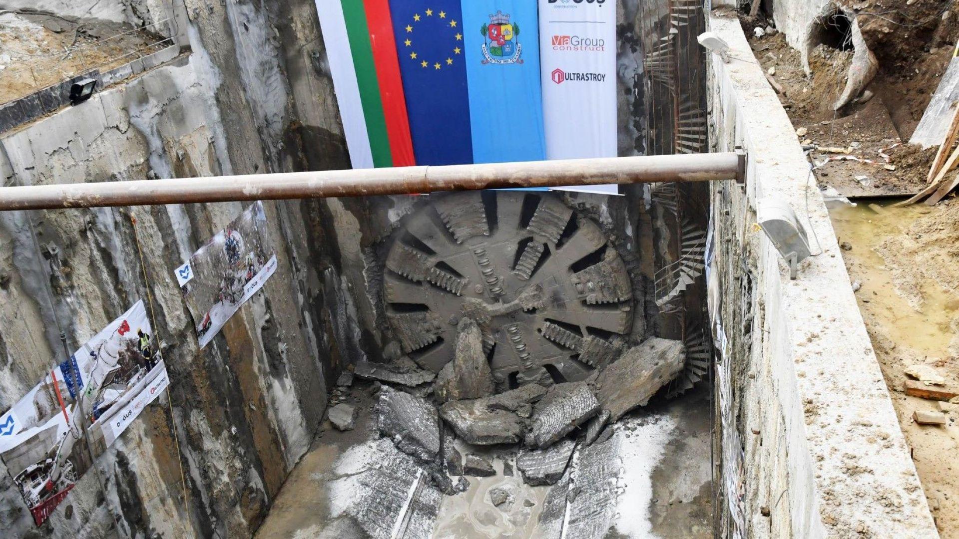 Тунелопробивната машина излезе при Малък градски театър