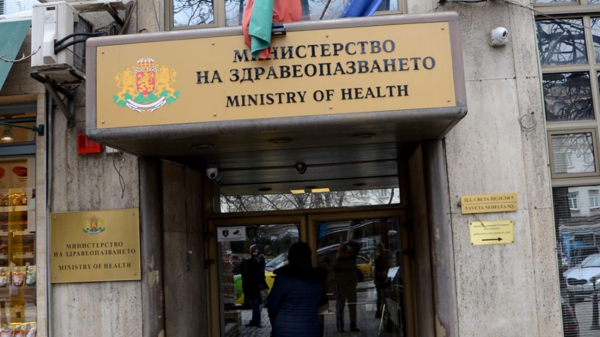 """Росен Иванов оглави новата ИА """"Медицински надзор"""""""
