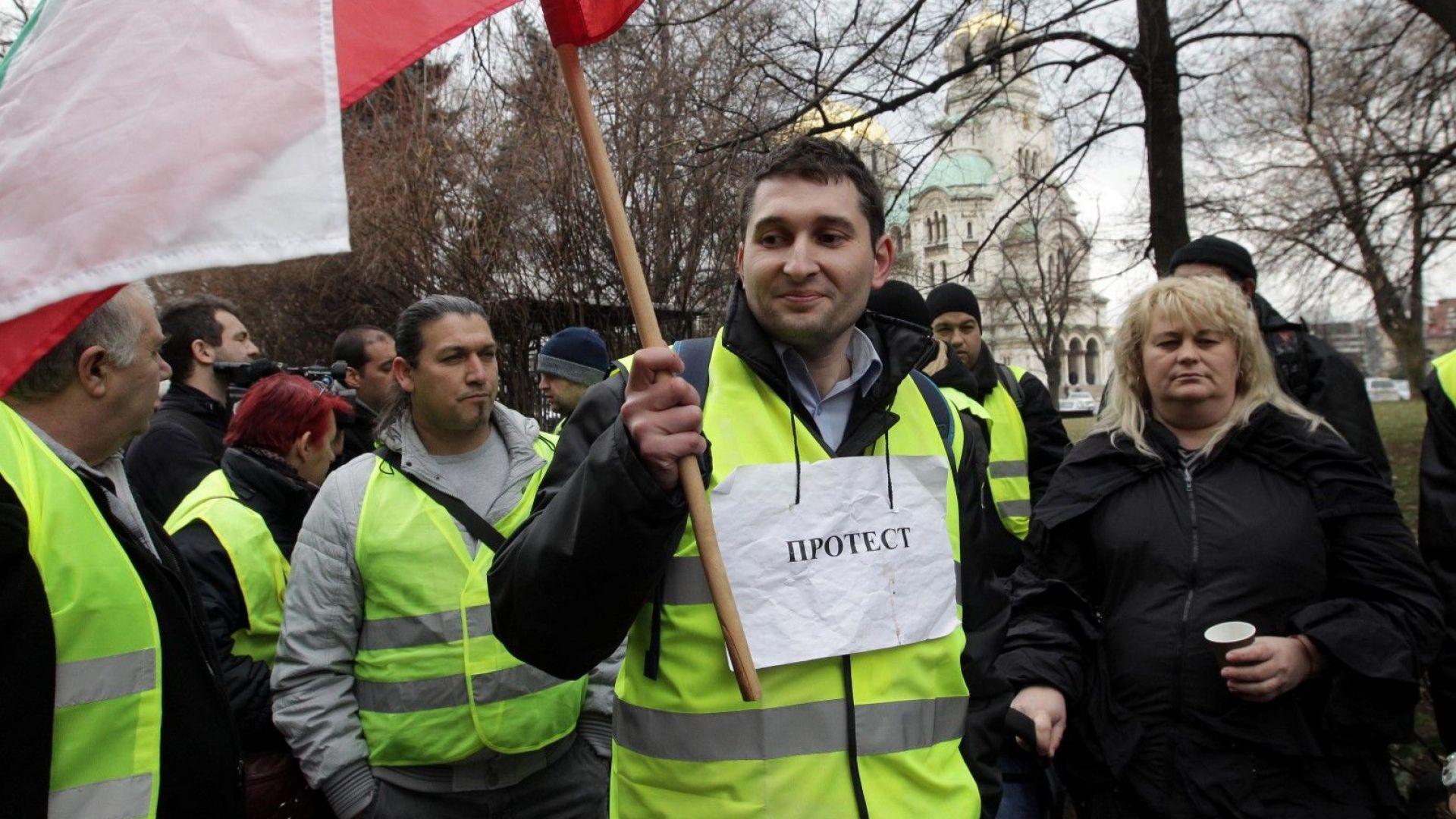 Шофьори от градския транспорт протестираха