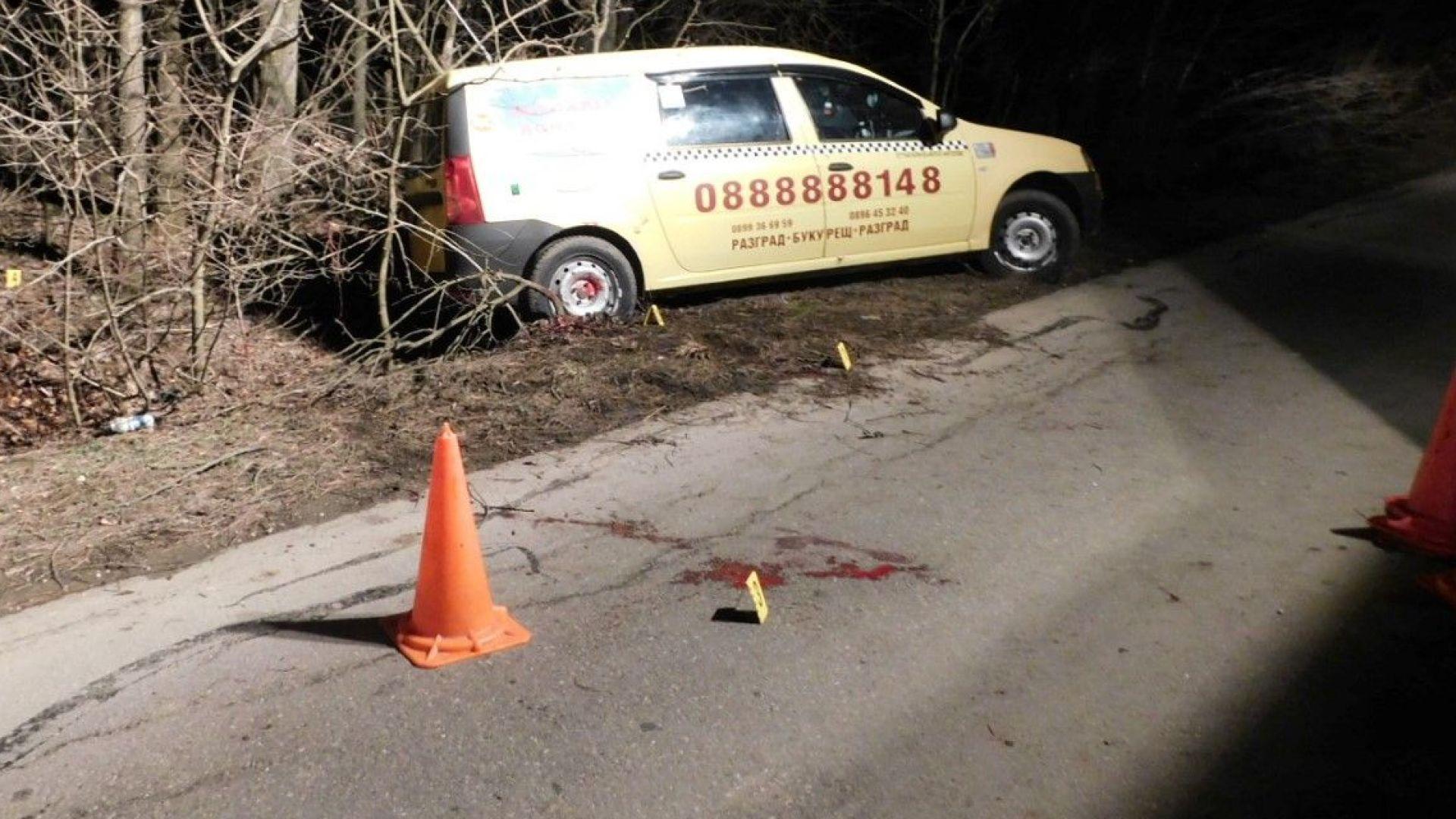 Таксиметров шофьор е намерен убит на пътя между Разград и село Дянково