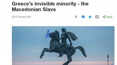 ВМРО: Би Би Си като слон в стъкларски магазин