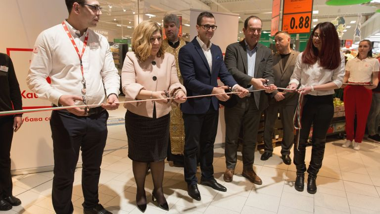 С асортимент от над 17000 продукта Kaufland открива първия си хипермаркет във Велико Търново