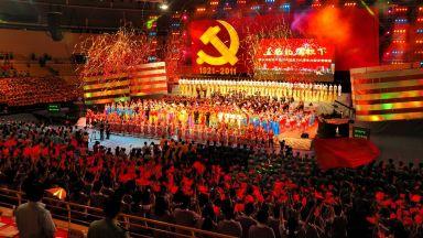 """Европа променя курса в отношенията си с Пекин, но ще възпре ли """"китайския шопинг тур"""""""