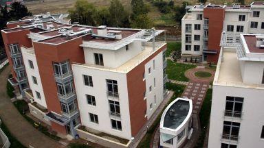 Жилищата в София са поскъпнали с 40% за три години