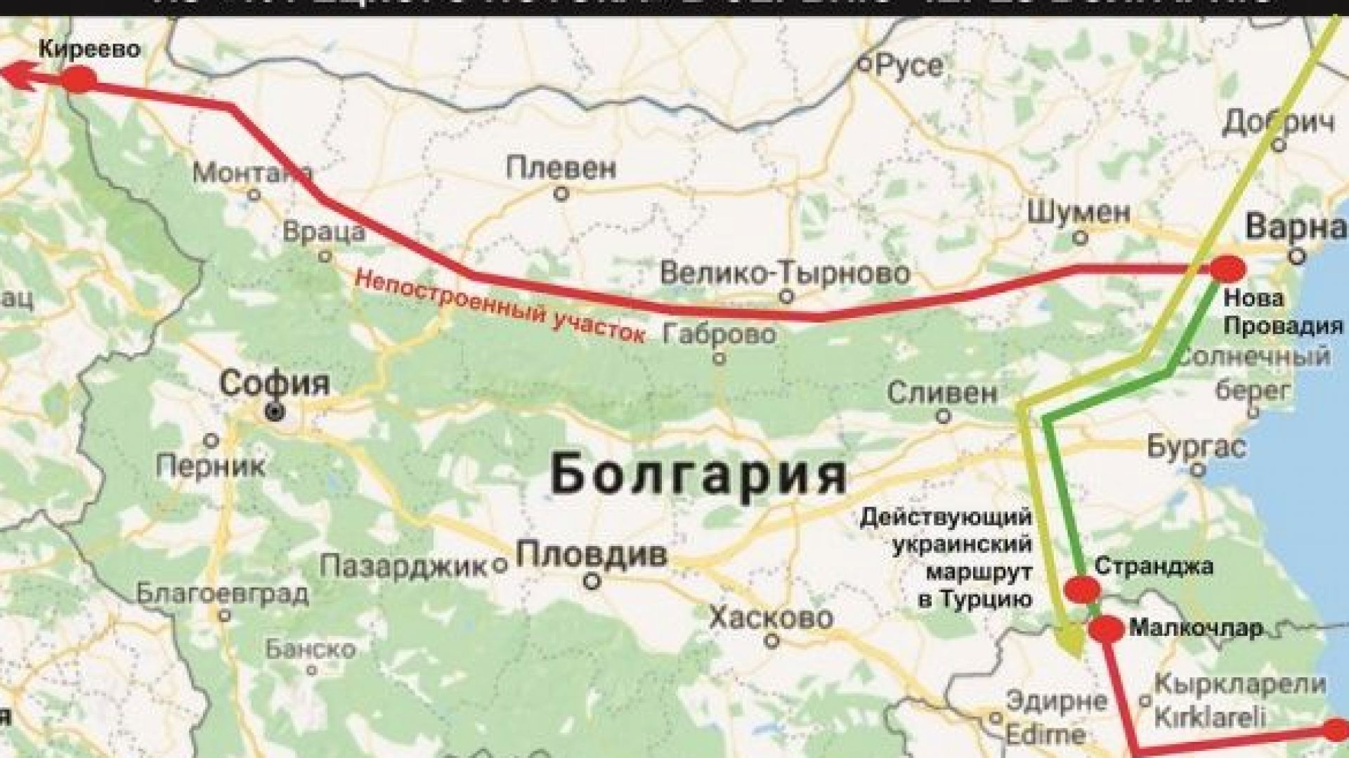 "EurAsia Daily: ""Турски поток"" буксува в България"