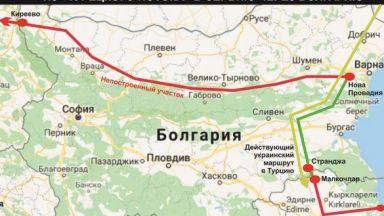"""ВАС отхвърли молба от руския представител в консорциума за """"Турски поток"""""""