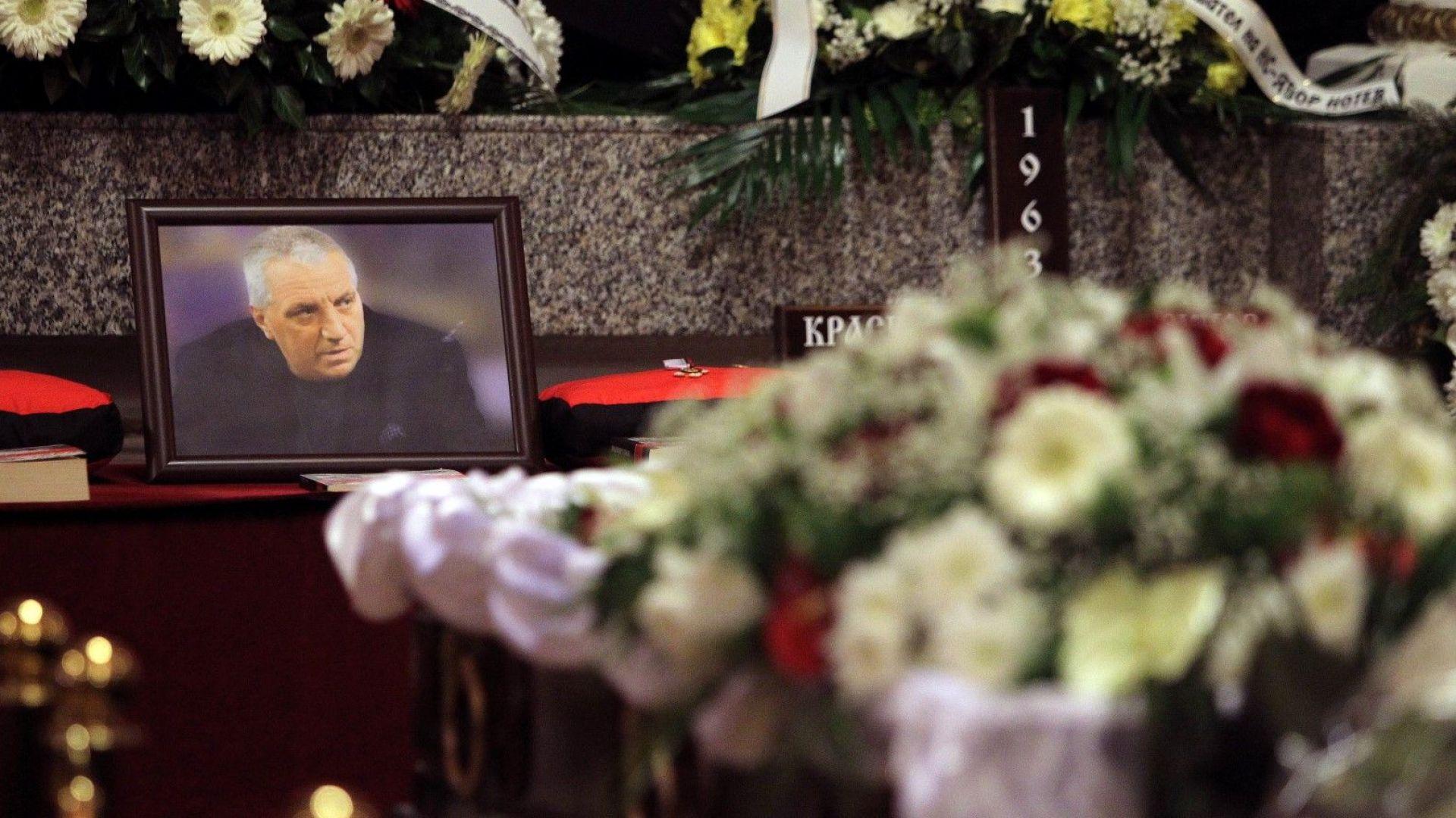 Красимир Узунов бе изпратен с военни почести и духов оркестър