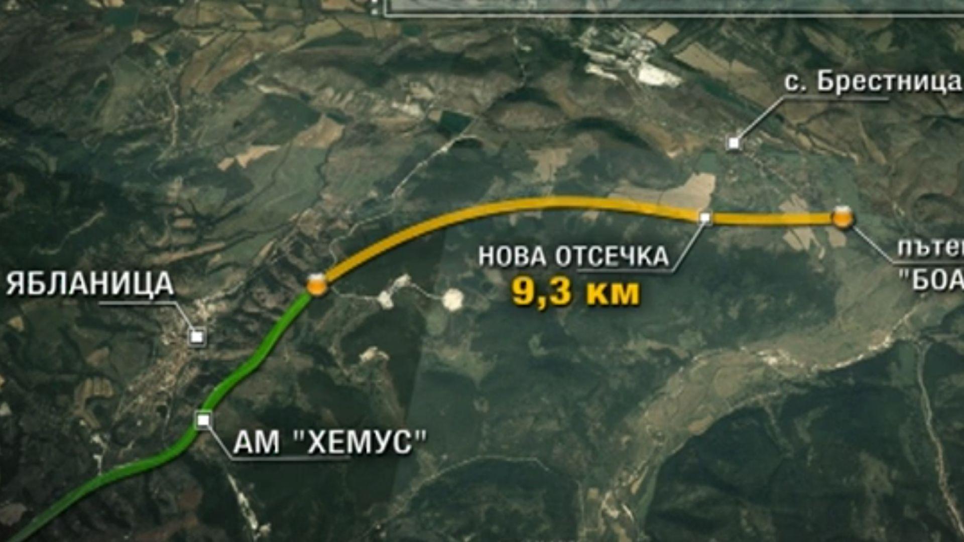 """Пускат магистралата от Ябланица до """"Боаза"""" наесен"""