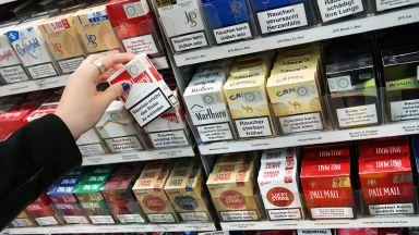 Резултат с изображение за цигари поскъпват