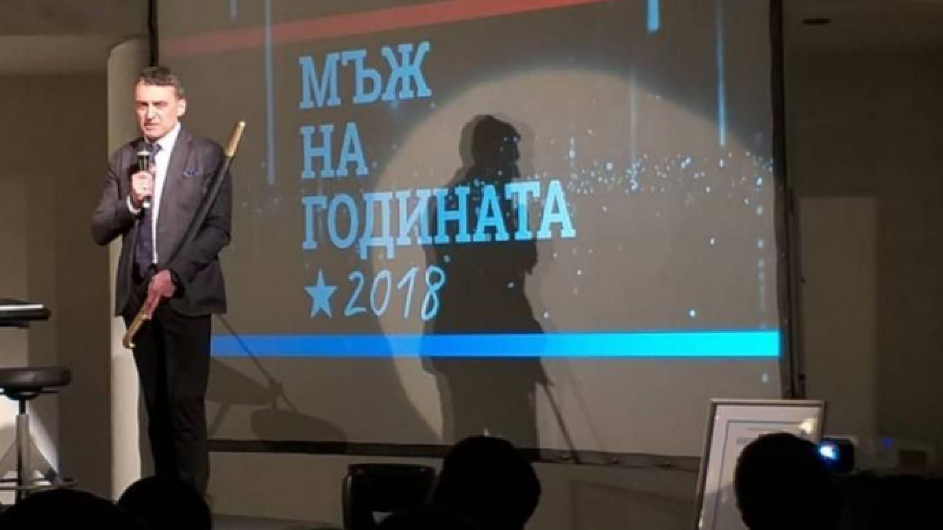 """Кардиологът проф. д-р Иво Петров е """"Мъж на годината"""" за 2018"""