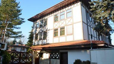 Ахмед Доган купи официално Боянските сараи
