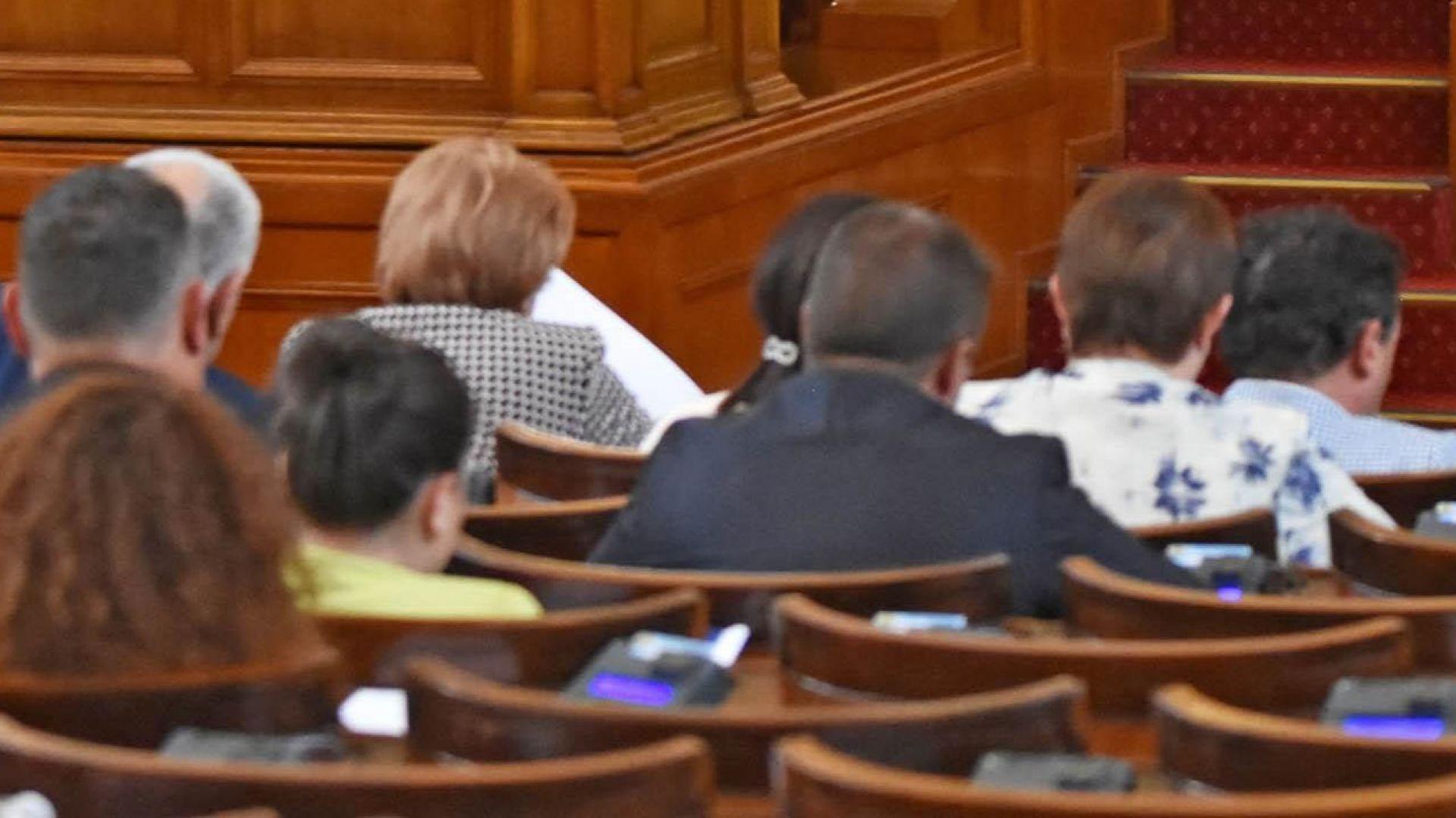 Депутатите избират председател на КПКОНПИ