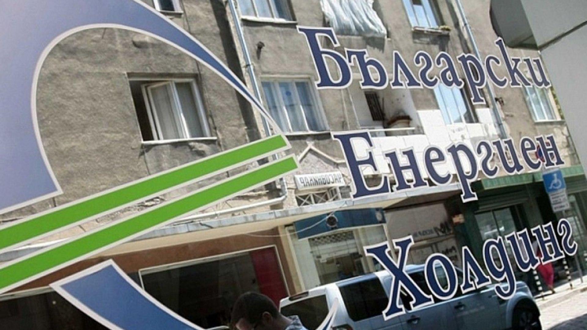 Булгаргаз предложи на КЕВР поевтинянане на газа с 0.60% от 1 юли
