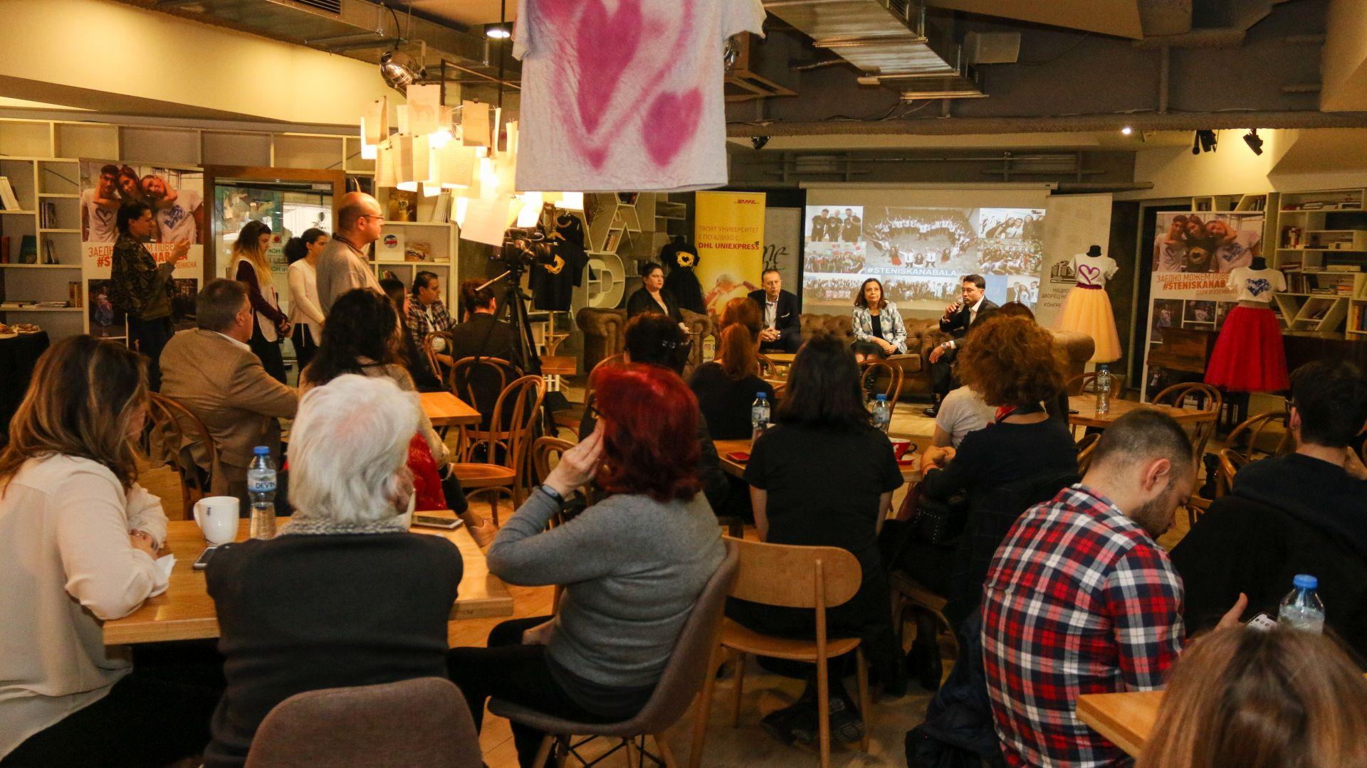 #steniskanabala предизвиква Випуск 2019 да е най-активен и щедър от всички досега (снимки)