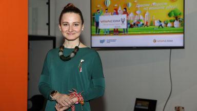 "Деница Коларска: Целта на ""Виваком регионален грант"" е да сплотява общността"
