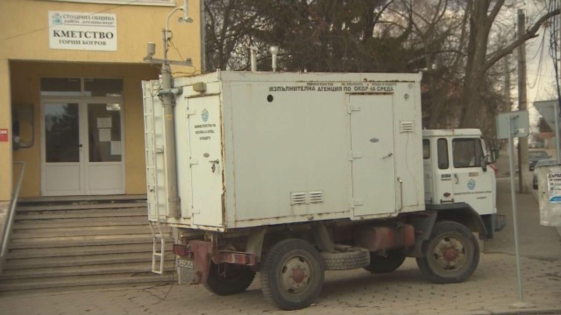 След сигнал: Мобилна станция следи за чистотата на въздуха край Горни Богров